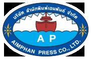 บริษัท สำนักพิมพ์เอมพันธ์ จำกัด [Aimphan Press Co.,LTD.] logo